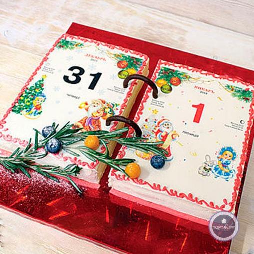 Новогодний торт - Новогодняя ночь