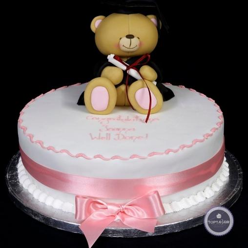 Детский торт - Важное письмо